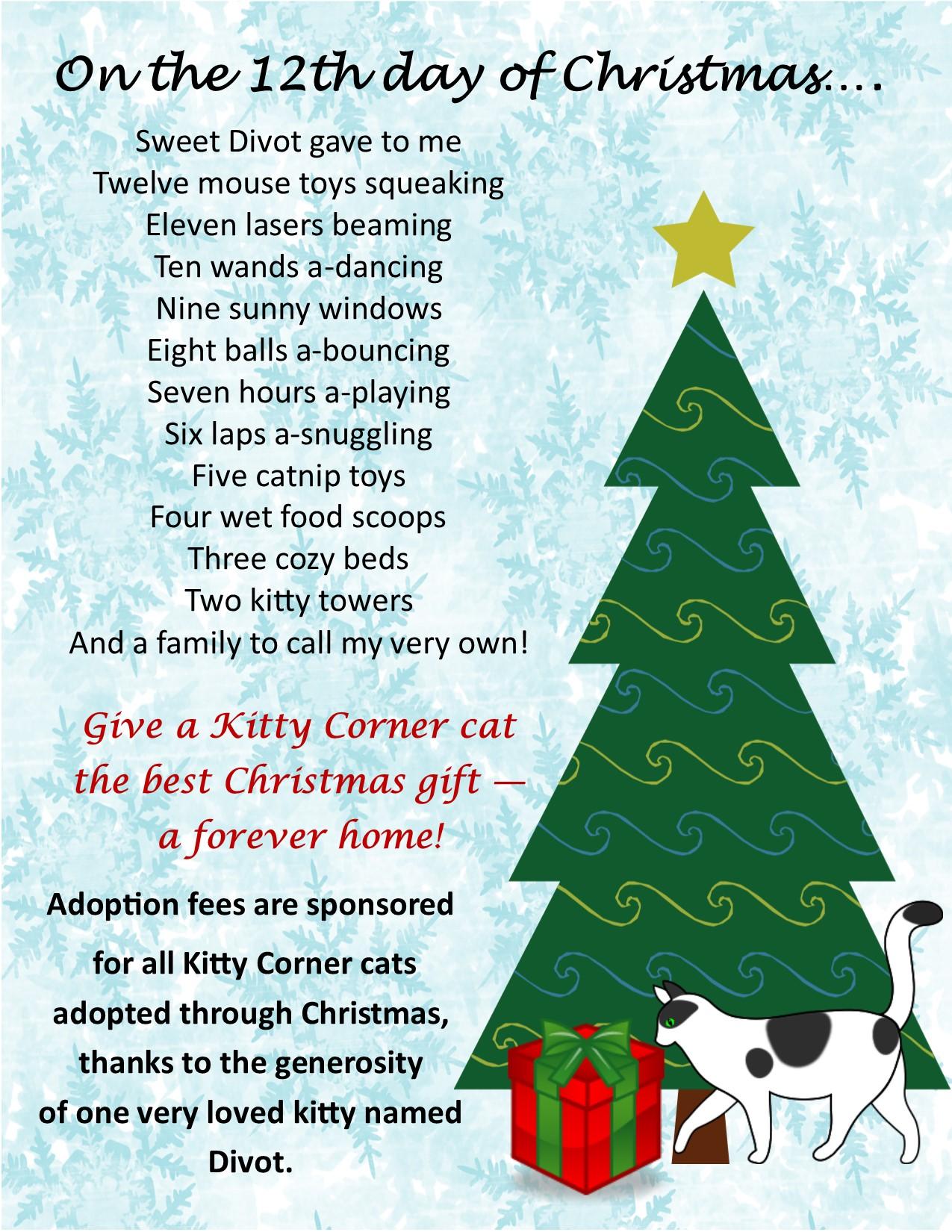 KC Christmas Divot